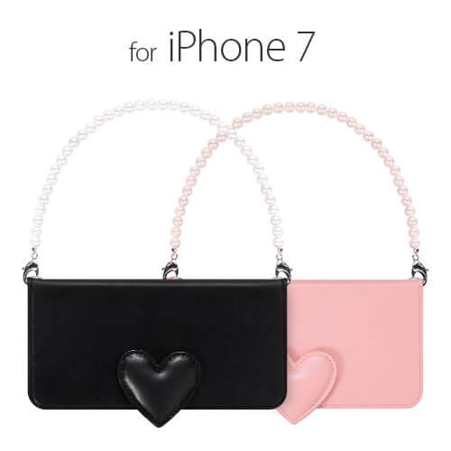 Phone 7 Heart Diary