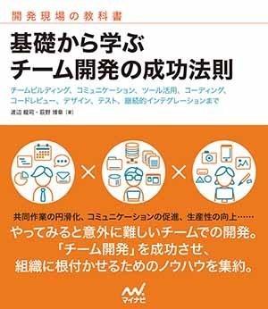 team-hosoku_cover_05