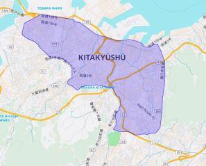北九州市サービスエリアマップ 小倉北区/小倉南区/戸畑区