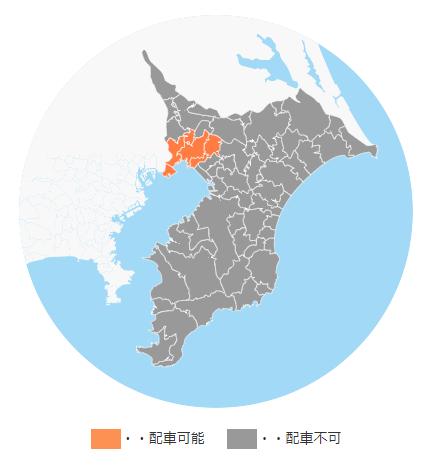 DiDi千葉県対応エリア地域クーポン