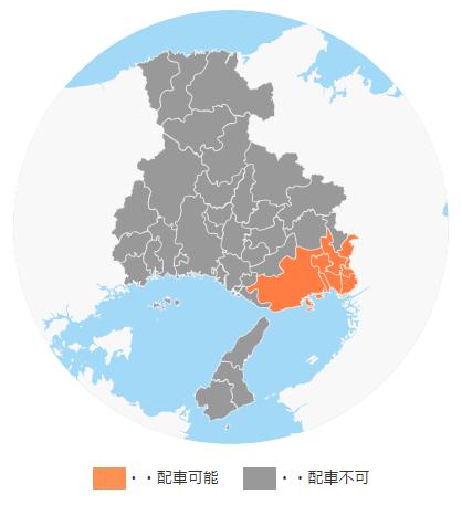 DiDi兵庫県対応エリア地域クーポン