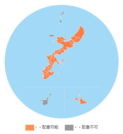 DiDi沖縄県対応エリア地域クーポン