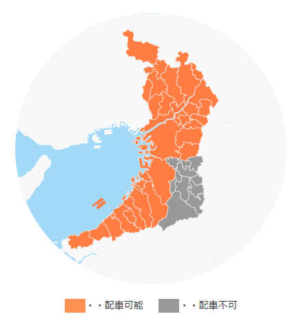 DiDi大阪府対応エリア地域クーポン