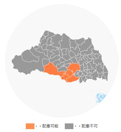 DiDi宮城県対応エリア地域クーポン