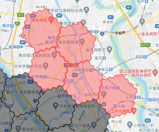 『menu/メニュー』東京の配達範囲拡大エリア 葛飾区、足立区