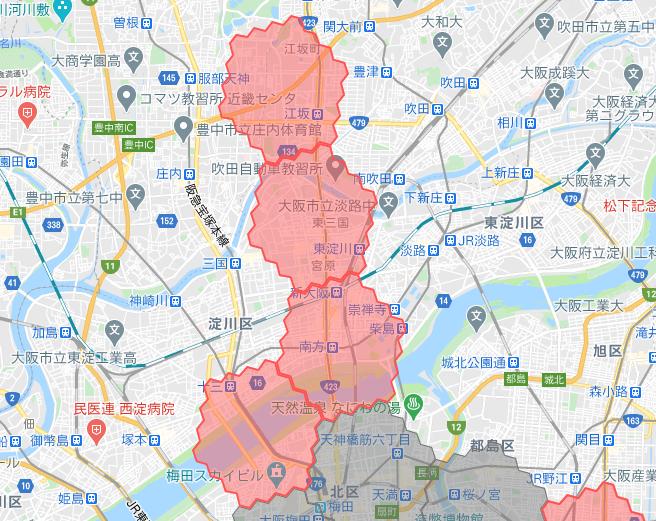 『menu/メニュー』大阪の配達範囲拡大エリア 淀川区、北区、吹田市