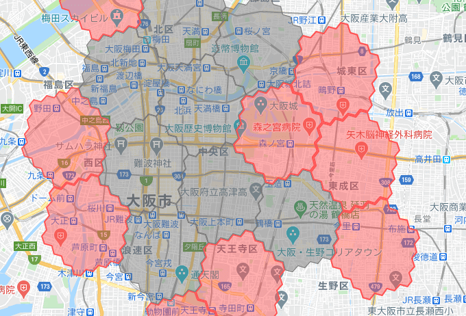 『menu/メニュー』大阪の配達範囲拡大エリア 西区、城東区、東成区、中央区、生野区、福島区