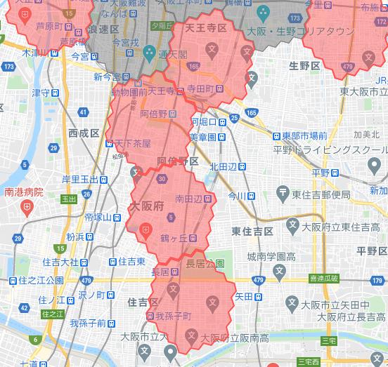『menu/メニュー』大阪の配達範囲拡大エリア 天王寺区、阿倍野区、住吉区