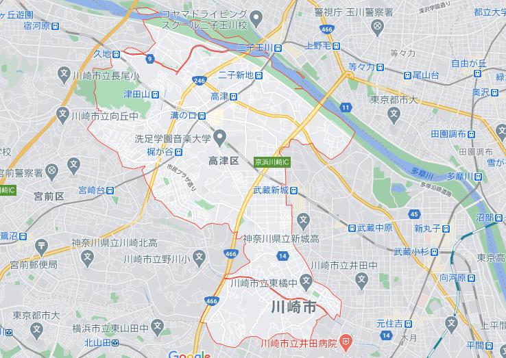 menu/メニュー神奈川県川崎市の配達エリア高津区