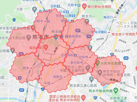 menu/メニュー熊本県熊本市の配達エリア