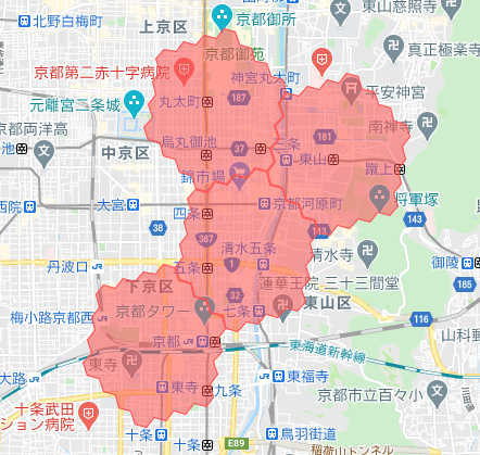 menu/メニュー京都府京都市の配達エリア