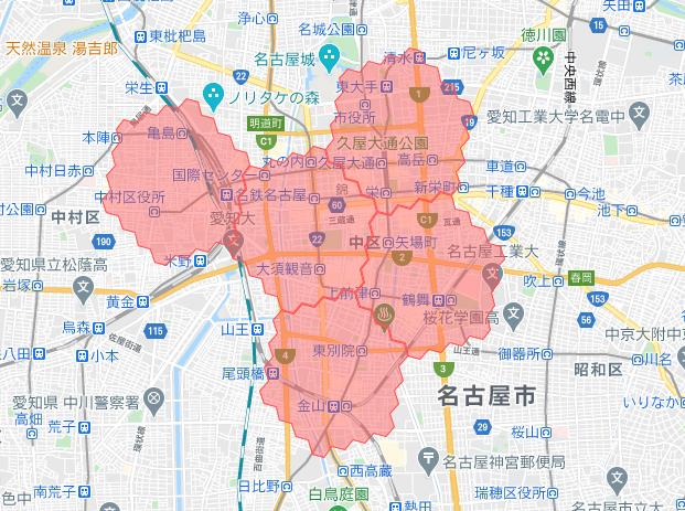 menu/メニュー愛知県名古屋市の配達エリア