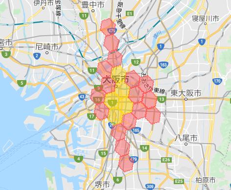 『menu/メニュー』大阪の配達範囲拡大エリア詳細