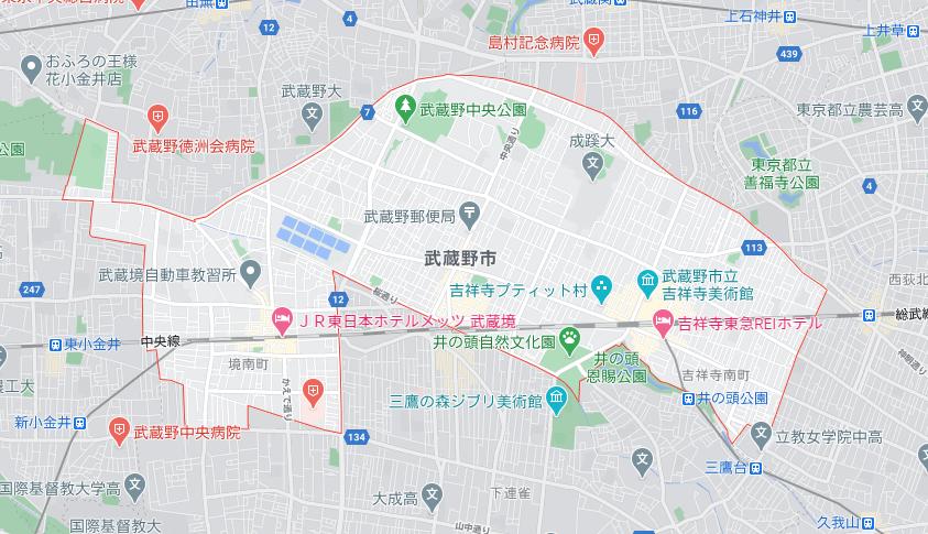menu/メニュー東京都武蔵野市の配達エリア