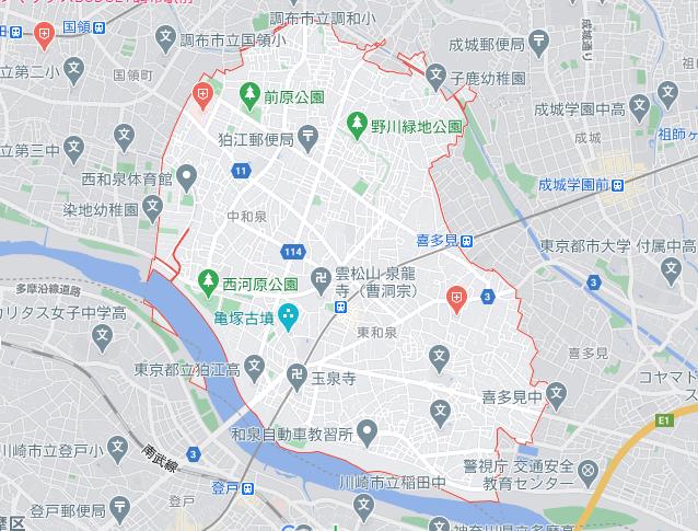 menu/メニュー東京都狛江市の配達エリア