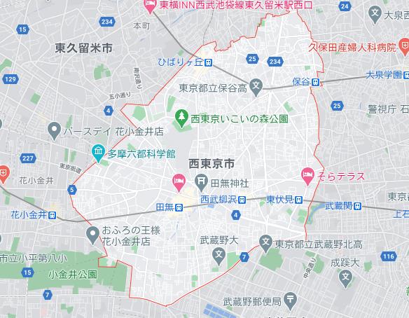 menu/メニュー東京都西東京市の配達エリア