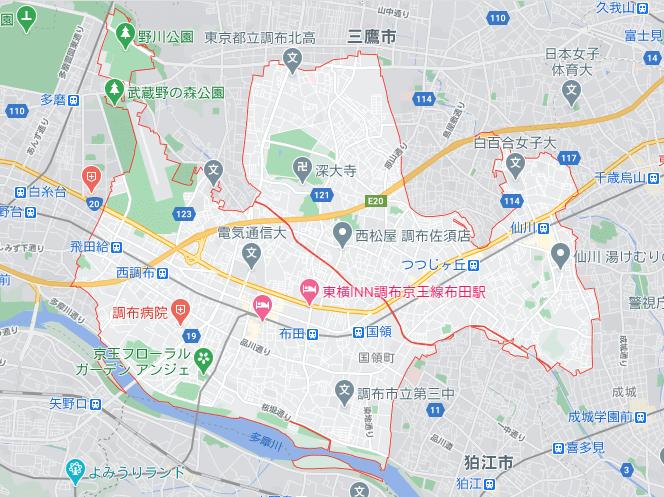 menu/メニュー東京都調布市の配達エリア