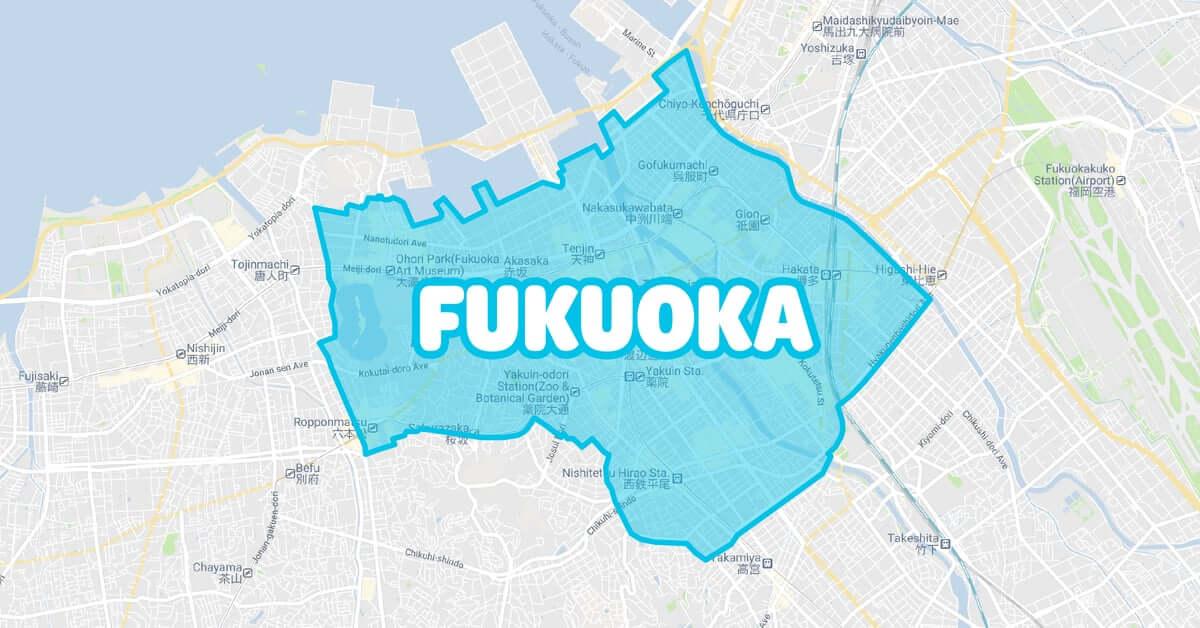 Wolt(ウォルト)福岡のエリアとクーポン・プロモコード・キャンペーン