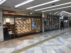 大阪市営地下鉄「なんば」駅 近隣のレストラン街