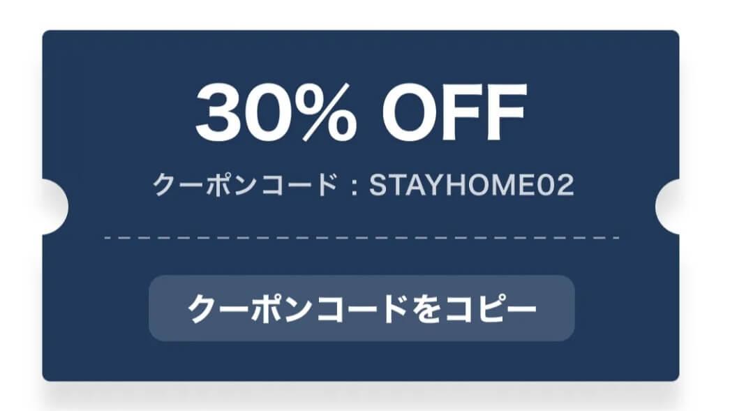 フードネコ(FOODNEKO)クーポンコード3回目以降使える30%割引【STAYHOME02】