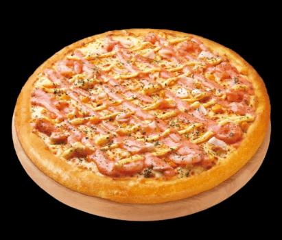 ピザハット半額