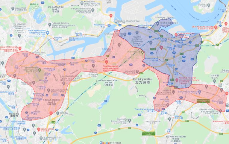 北九州市サービスエリアマップ 小倉北区、戸畑区、八幡東区、八幡西区、中間市
