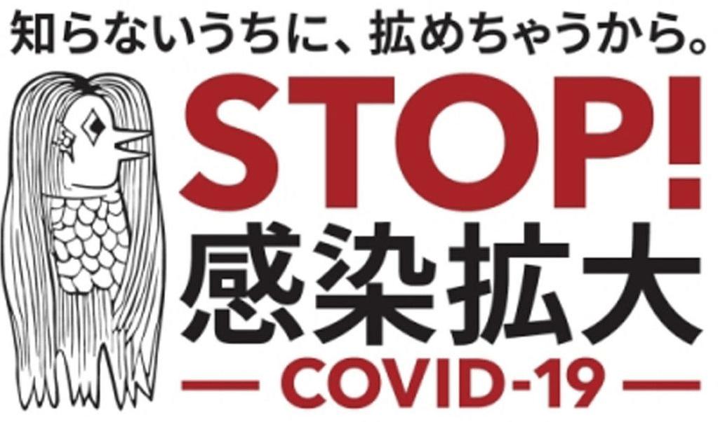 DiDi(ディディ)タクシー・クーポンキャンペーン【新型コロナワクチン接種会場まで無料】