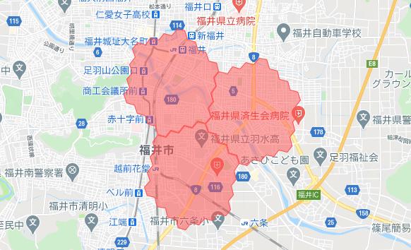 福井menu配達員の配達エリア