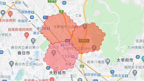 menu(メニュー)福岡の配達エリアマップ拡大地域【2021年3月8日】