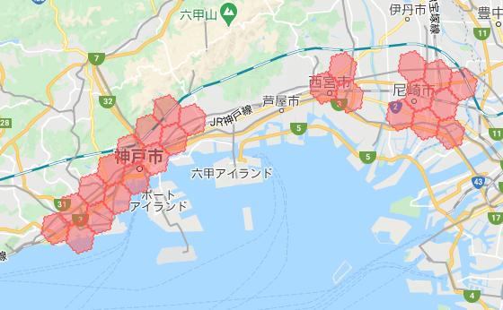 menu神戸・兵庫の配達エリア・対応地域詳細