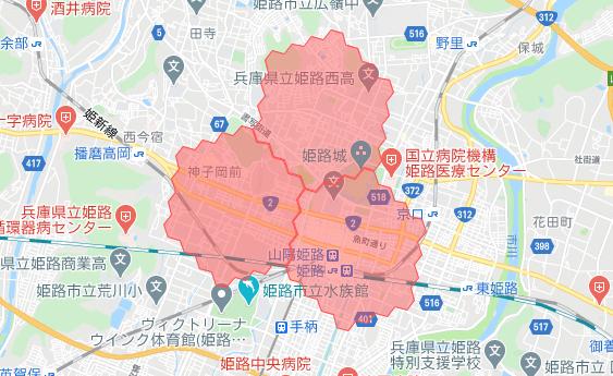 神戸・兵庫menu配達員の配達エリア【2021年3月22日拡大エリア(姫路市)】