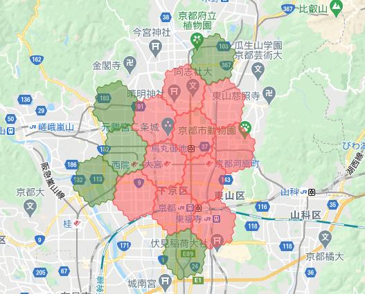 menu(メニュー)京都市内のデリバリー配達エリア・対応地域