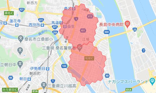 三重menu配達員の配達エリア【2021年3月22日拡大エリア(桑名市)】