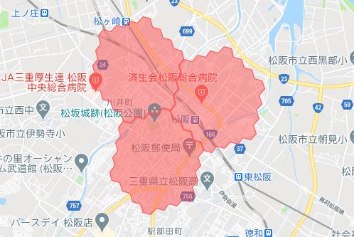 【2021年3月22日拡大エリア(松阪市)】