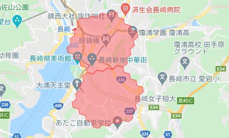 menu長崎の配達エリア・対応地域詳細