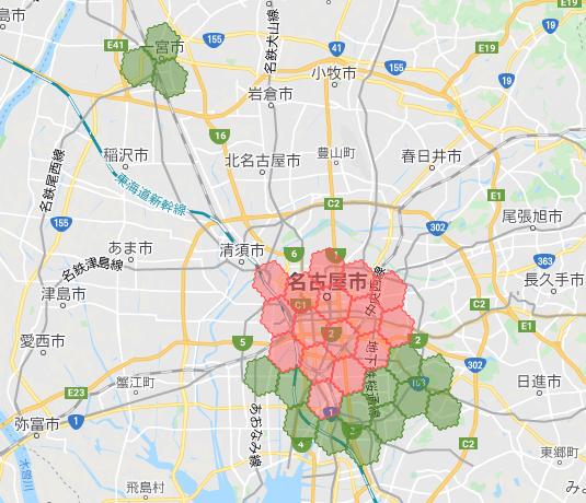 名古屋・愛知menu配達員の配達エリア