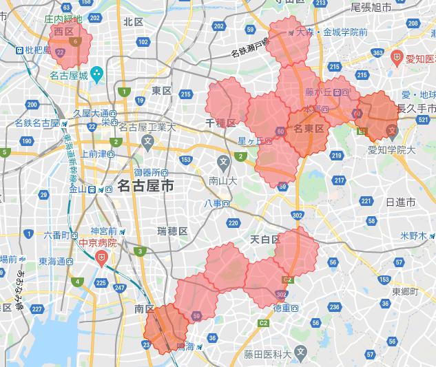 menu名古屋・愛知の配達エリア拡大地域【2021年3月8日】