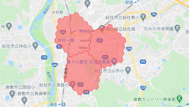 岡山menu配達員の配達エリア【2021年3月22日拡大エリア(総社市)】