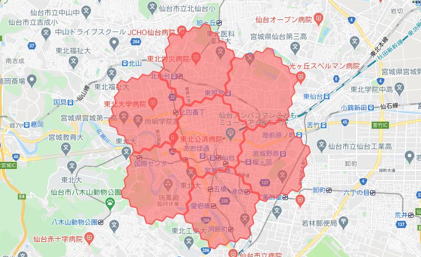 menu/メニュー仙台(宮城)の配達エリア・対応地域詳細