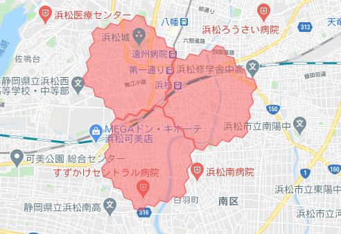静岡menu配達員の配達エリア【2021年3月8日拡大エリア(浜松市)】