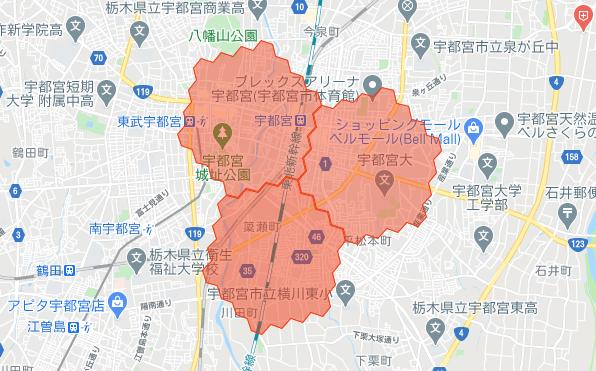 menu栃木・宇都宮の配達エリア・対応地域詳細