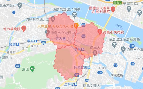 menu徳島の配達エリア・対応地域詳細
