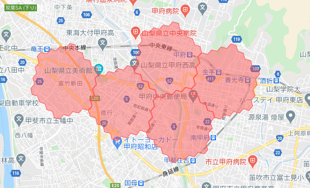 menu山梨・甲府の配達エリア・対応地域詳細