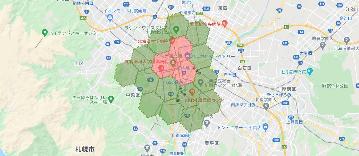 札幌・北海道menu配達員の配達エリア