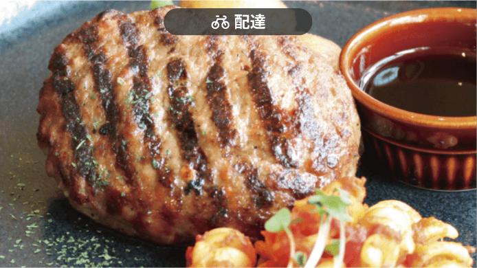 menu(メニュー)埼玉のおすすめ店舗・洋食料理【BUSHWICK GRILL コクーンシティ店】