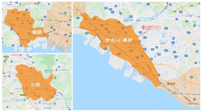 DiDiフード兵庫・神戸拡大エリア2021年4月9日