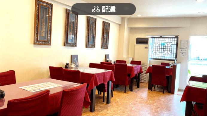 menu(メニュー)兵庫のおすすめ店舗中華料理