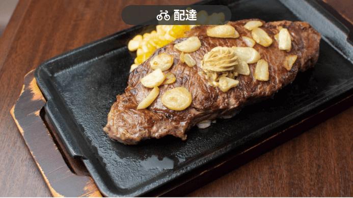 menu(メニュー)兵庫のおすすめ店舗【いきなりステーキ】