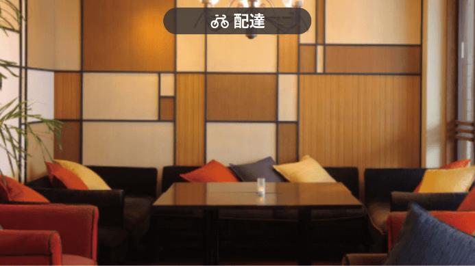 menu(メニュー)神戸・兵庫のおすすめ店舗アジア/エスニック料理