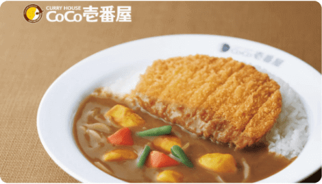 menu(メニュー)宮崎のおすすめ店舗【カレーハウスCoCo壱番屋】